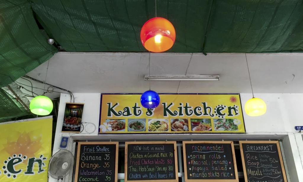 Kat's K